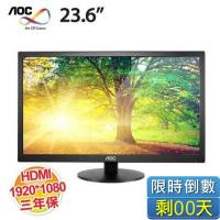 AOC M2470SWH 23.6吋液晶顯示器【MVA/1920x1080/D-sub、HDMI/三年保固】【福利品出清】