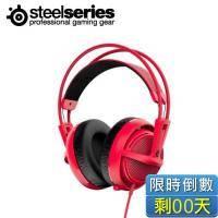 賽睿Steelseries Siberia 200 西伯利亞200 耳罩式耳機麥克風-紅 /伸縮式麥克風/輕量化適合長時間配戴