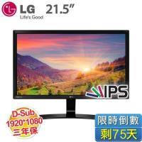 LG 22MP58D-P 21.5吋液晶顯示器 低藍光、不閃屏/AH-IPS/D-SUB、DVI/三年保固