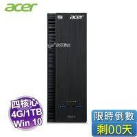 acer Aspire AXC-105-B-A4-1TB 桌上型電腦 (四核心AMD A4-5000/4G/1TB/Windows 10/三年保固)【福利品出清】