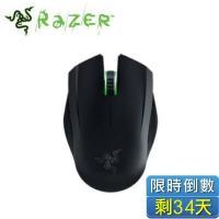 雷蛇Razer Orochi 八岐大蛇 雙模4G雷射電競滑鼠/藍芽+有線/8200dpi/RGB背光 ★分期零利率★