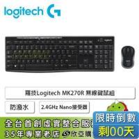 Logitech 羅技 MK270R 無線鍵鼠組/2.4 GHz/電池壽命增長/八個快捷鍵