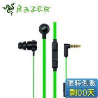 Razer 雷蛇 Hammerhead V2 戰錘狂鯊耳塞式耳機
