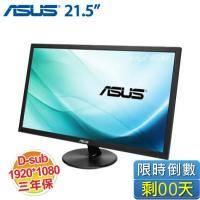 ASUS 21.5吋 VP228DE 液晶顯示器【 低藍光+不閃屏/D-Sub/三年保固】【福利品出清】