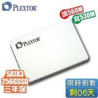 Plextor M7V 256GB/7mm/讀:560M/寫:530M