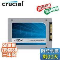 美光 Crucial MX300 275G/7mm/讀:530M/寫:500M/TLC/三年保固*捷元代理商公司貨*