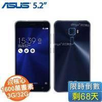 ASUS Zenfone 3(ZE520KL/3+32G) 4G智慧型手機 藍寶黑【全新拆封機】【福利品出清】