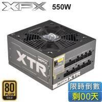 XFX 訊景 XTR-550 550W/全模組電源/80Plus金牌認證/全日系電容/5年換新(海韻代工)