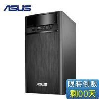 【四核旗艦機】ASUS 華碩 K31AD-0071A446GTT【i5-4460/4G/1TB/NV 720 2G/SM/Win10】