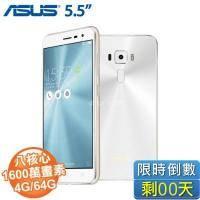 ASUS Zenfone 3(ZE552KL/4+64G) 4G智慧型手機 月光白