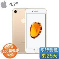 iPhone7 32G 金