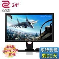 ZOWIE by BenQ 24.0吋 XL2430/D-sub/DVI/HDMI*2/Display Port /可旋轉高低/電競夢幻機 (電競)