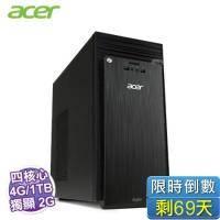 acer Aspire TC-705 桌上型電腦 (Core i5 4460/1TB/4G/GT 720 2G/DVDRW/Win10/三年保固)
