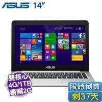 ASUS K401UQ-0072A7200U【i5-7200U/4G/1TB/NV-940MX 2G/14吋 FHD/W10】【福利品出清】