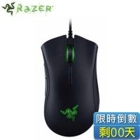 Razer DeathAdder Elite 煉獄奎蛇 菁英版電競滑鼠