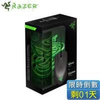 雷蛇Razer Abyssus 2000 地獄狂蛇+重裝甲蟲鼠墊(速度版) 套組