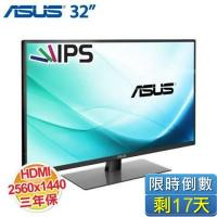 ASUS VA32AQ 32吋寬螢幕【2560x1440/ IPS/D-SUB/HDMI/DP/三年保】