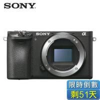 SONY ILCE-6500/B 數位單眼相機/單機身(黑色)