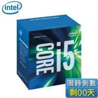 Intel 【四核】Core i5-7500 4C4T/3.4GHz(Turbo 3.8GHz)/L3快取6M/HD630/65W【代理公司貨】