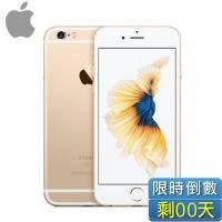 iPhone6S PLUS 64G 金