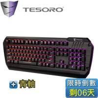 TESORO鐵修羅 羅貝拉劍 Lobera (G5SFL) 機械式鍵盤-青軸中文 /RGB背光/即錄巨集