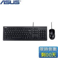 ASUS華碩 U2000 USB鍵盤滑鼠組