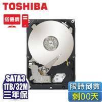 【搭機價】TOSHIBA 1TB(DT01ACA100) /7200轉/SATA3/32MB/三年保固
