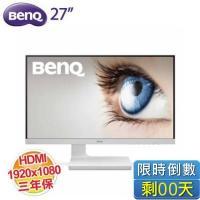 BENQ VZ2770HL 27吋 液晶顯示器(VA面版/智慧藍光 不閃屏/HDMI/白色/三年保固一年無亮點)