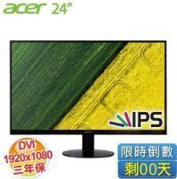 acer SA240Y 24型 LCD顯示器【IPS、D-Sub*1、DVI*1/不閃屏、瀘藍光、三年保】
