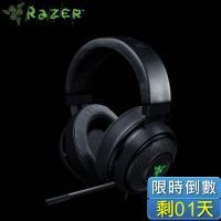 雷蛇Razer Kraken 7.1 V2 Oval 北海巨妖7.1聲道V2 Oval版耳機麥克風 ★分期零利率★