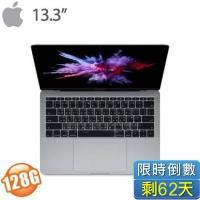 Apple MBPR 13.3/2.3GHz/8GB/128GB 灰*MPXQ2TA/A【狂降4190】