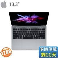 Apple MBPR 13.3/2.3GHz/8GB/128GB 灰*MPXQ2TA/A