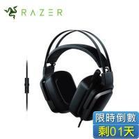 雷蛇Razer Tiamat 迪亞海魔2.2 V2 電競耳機麥克風 /耳罩式/7.1聲道虛擬環繞音效/線控音量控制/摺疊單向麥克風 (RZ04-02080100-R3M1)★分期零利率★