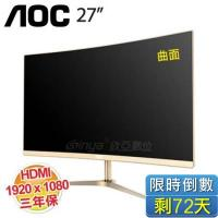 AOC C2789FH8 27吋LED顯示器【曲面 VA/D-Sub、HDMI/三年保固 】