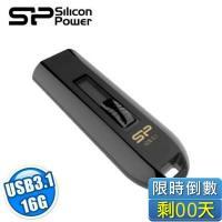廣穎SP Blaze B21 USB3.1 滑推式接頭設計16GB 隨身碟