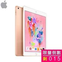 iPad Wi-Fi 32GB 金*MRJN2TA/A