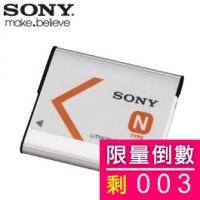 SONY NP-BN1原廠