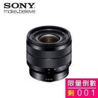 SONY SEL1018 廣角變焦鏡頭