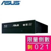 ASUS BW-16D1HT/BLK 16X 藍光燒錄機/黑色面板