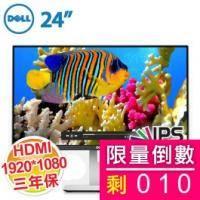 DELL U2414H 24型IPS 寬螢幕/AH-IPS/HDMI+DP/可旋轉升降/USB HUB/(三年保)(專業繪圖)