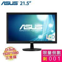 ASUS 21.5吋 VS228DE 【 D-Sub 反應時間5ms】【福利品出清】
