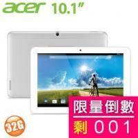 10.1吋:acer Iconia A3-A20FHD-K57Z 32G/銀白 平板電腦 【MT8127T(1.5G)/10.1IPS FHD/2G/32G/Android (2M/5M)】