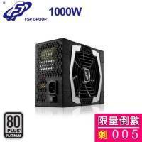 全漢 皇鈦極 1000w (1000W/80+白金/單路12V 18A[48A]/模組化)