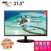 AOC 21.5 吋 M2261Fwh 螢幕顯示器 【VA 面板/1920x1080/可/250cd/m²/ 5千萬 :1/ 4ms/D-sub+HDMI/兩用底座/保三年】原價:3688 出清價:3..