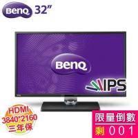 BENQ BL3201PT/32吋IPS 4K2K面板/DVI-DL / DP1.2 / HDMI 1.4*2/ headphone jack / line in /5Wx2 (客訂商品,不接受拆封後..