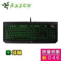 Razer Blackwidow Ultimate 2016 黑寡婦終極綠軸電競鍵盤(中)