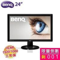 BENQ LCD GW2455H液晶顯示器【24吋(23.6吋)LED/不閃屏 低藍光/黑色/HDMI/三年保固一年無亮點】