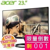 acer R230H IPS三介面23型LED寬螢幕 黑/IPS/VGA、DVI、HDMI/三年保固【福利品出清】