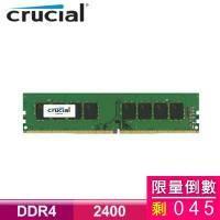 美光 Micron Crucial DDR4-2400-16G(原生顆粒)/捷元公司貨