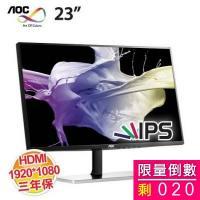 AOC I2379VHE6 23吋 螢幕顯示器【1920x1080/不閃淨藍護眼/IPS/D-sub+HDMI/保固三年 】